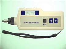 TC-VIB-10b便携式智能振动测量仪