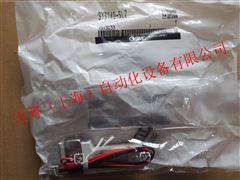 原装SY3140-5LZ日本SMC进口5通电磁阀