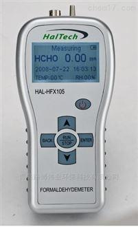 HFX105河南周口食品HFX105甲醛检测仪
