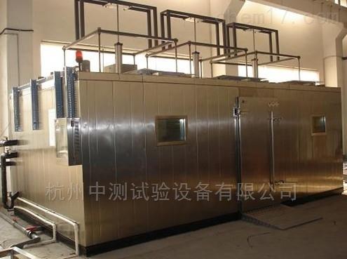 多功能环境综合模拟试验室