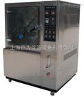JW-1201辽宁省淋雨试验箱