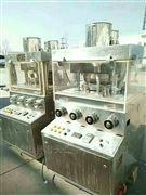 出售二手37冲制药不锈钢旋转压片机