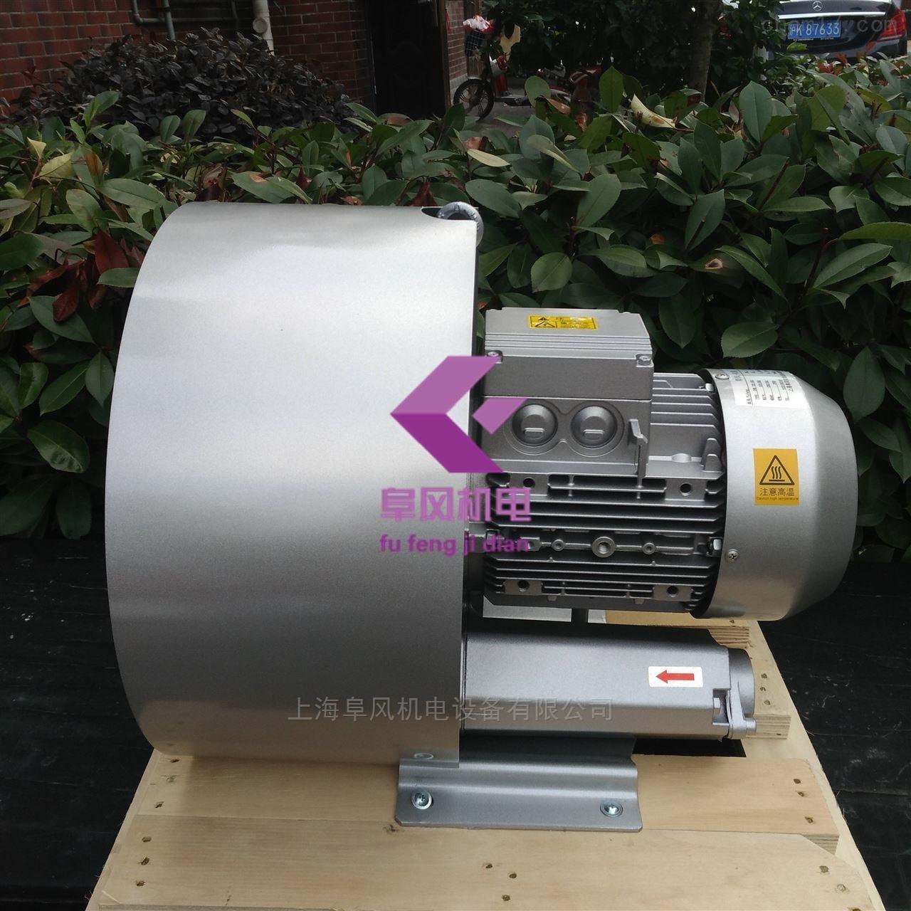 3KW双段旋涡气泵