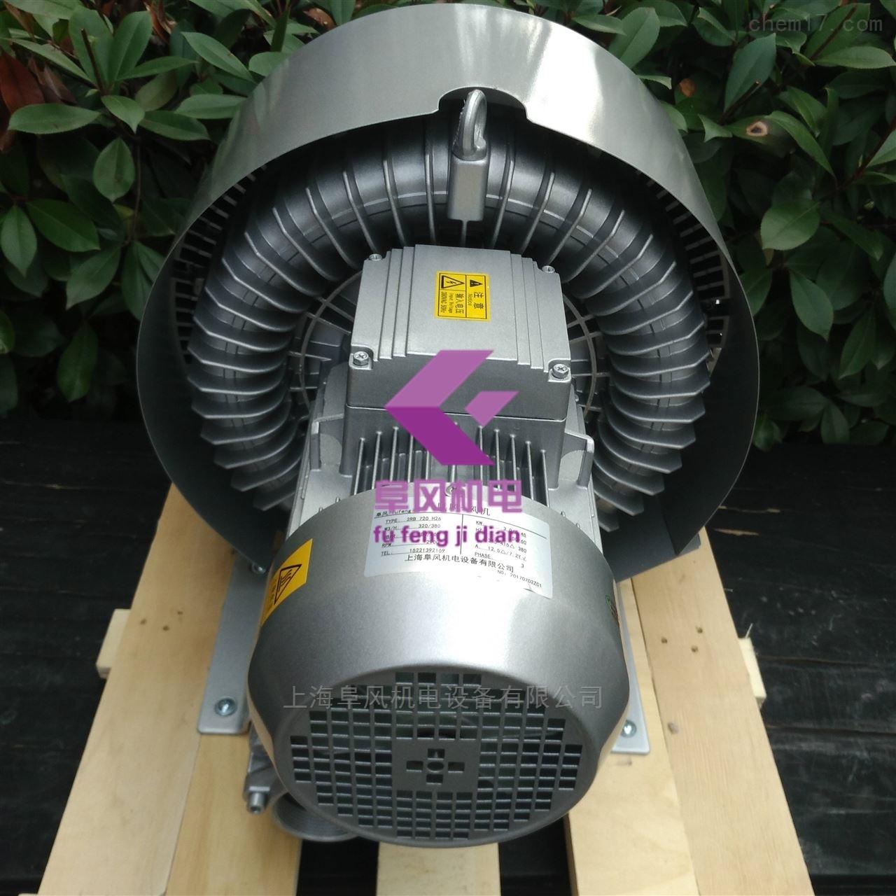 5.5KW双段旋涡气泵