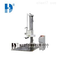 HD-A520-1跌落试验机品质保障