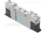 festo电磁阀CPE18-M3H-5J-1/4