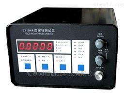 SX1944数字式四探针电阻率测试仪