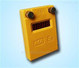 CHB-2000电爆网络全电阻测试仪