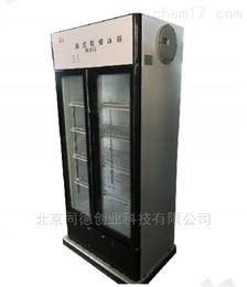 BL-620立式防爆冰箱