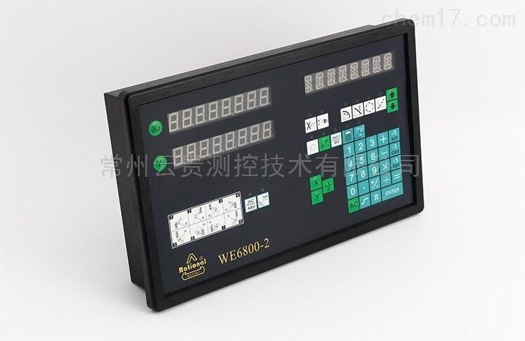 万濠WE6800-2数显表电子尺传感器