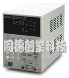 TC/DX3003DS数字式可存储直流电源