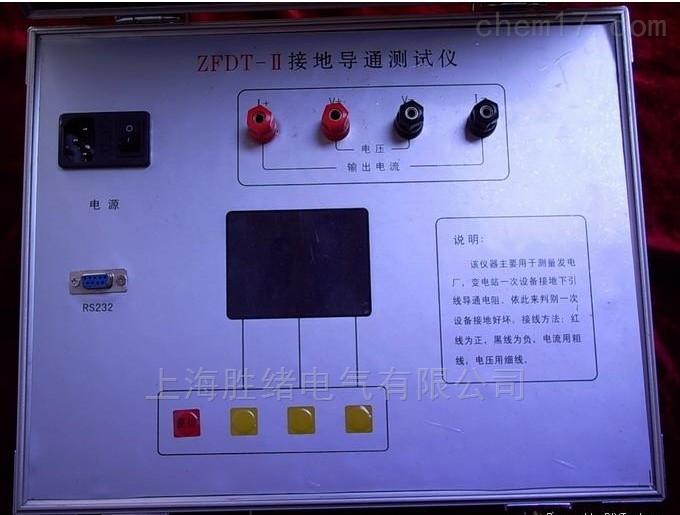 DT-10A接地导通电阻测试仪