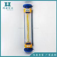 厂家直销玻璃管转子流量计安装方便读数直观