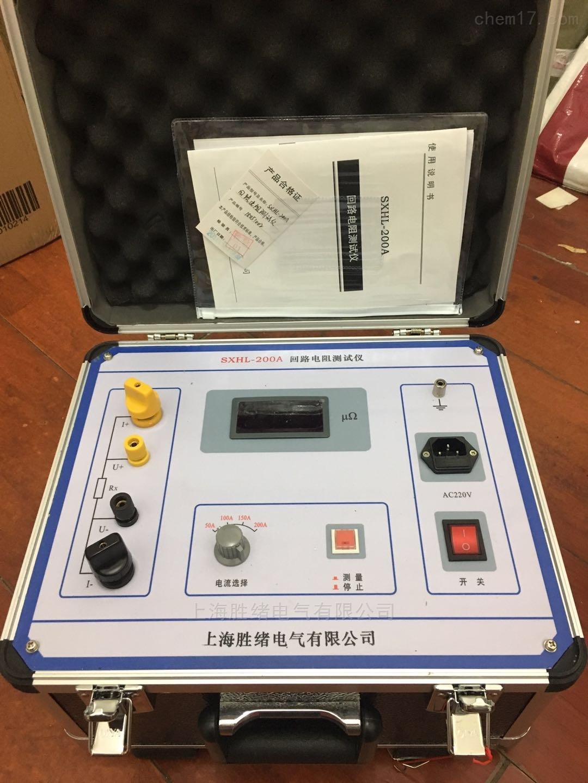 SXHL-II型回路电阻测试仪
