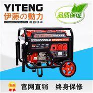 伊藤动力YT3600DC-2发电机厂家报价