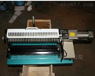 LY-3雷韵//LY-3电动钢筋打点机