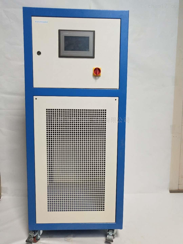 冷热一体机组-20~200℃
