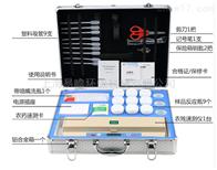 SEM-12N便携式农药残留速测仪
