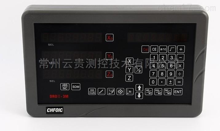 新天光栅尺铣床DRO-2M/3M数显表