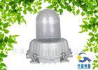 NFC9180防眩泛光灯/海洋王/金卤灯/150W