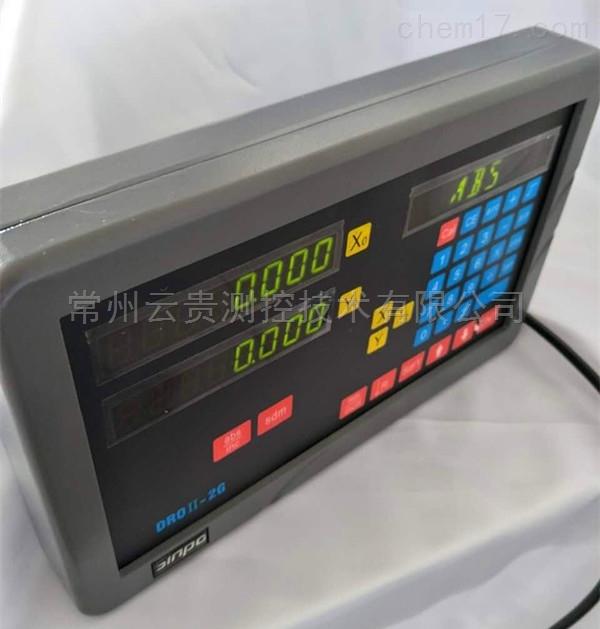 DRO-1G/2G新天磨床数显表