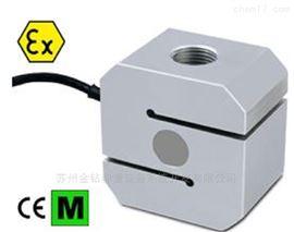 |STFC系列狄纳乔悬浮式称量系统S型称重传感器