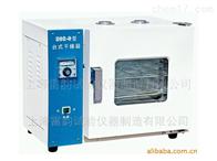 202-4A雷韵厂家//202-4A电热恒温干燥箱