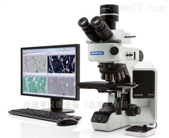奥林巴斯工业正置显微镜BX3M系列-BX53M