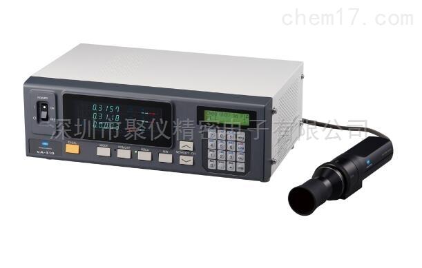CA-310色彩分析儀