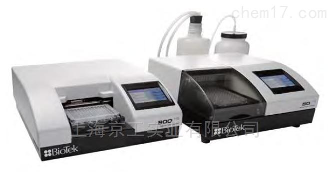 伯腾Elx50TS洗板机