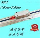 SGC2长光光栅线位移传感器