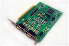 長光光柵尺數據采集卡(PCI)
