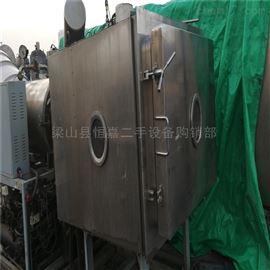 15方邢台常年出售二手真空冷冻干燥机
