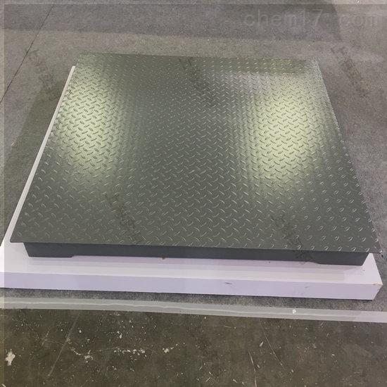 物流快递使用5T电子平台称/1.5*1.5米平台秤