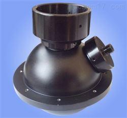 NS055cm铝合金积分球