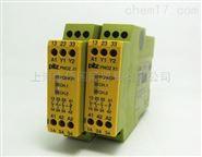PILZ安全继电307121器德国优势供应进口贸易