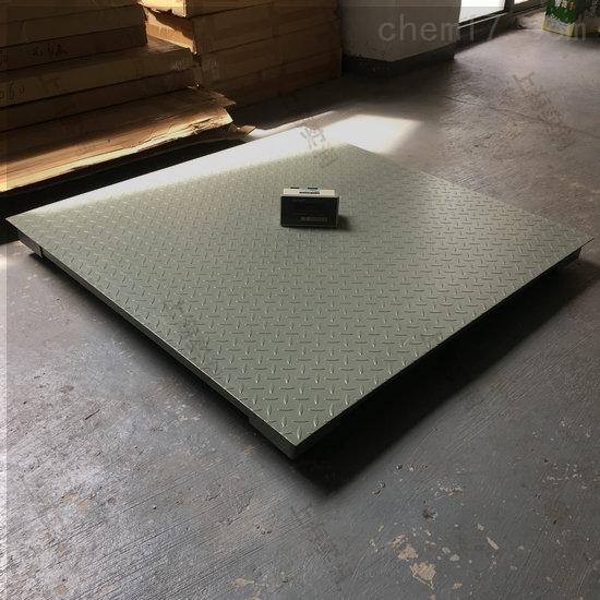 1.5米*1.5米电子地磅-绍兴地磅秤厂家