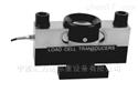 QS-D10-40tL-汽车衡传感器