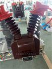"""JDZW-10R电压互感器俗称""""PT电源"""""""