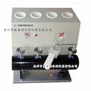悬浮物悬浮固体机械杂质测定仪