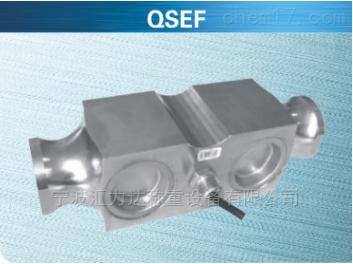 QSEF非标传感器