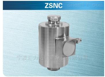 ZSNC非标传感器