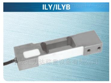 ILY/ILYB非标传感器