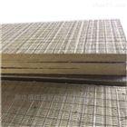 汉中宁强县外墙专用岩棉板 岩棉吸音板价格