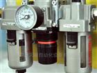 AZBIL润滑装置油雾器MC9-01L3-3Y08