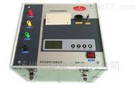 異頻法接地電阻測試儀
