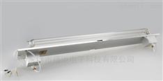 日本汤浅GS YUASA曝光灯管L2401MS