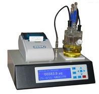 易仕特ST-8型微量水分仪卡尔费休水分测定仪