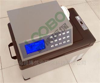 LB-8000D污水处理厂LB-8000D便携式水质等比例采样器