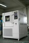 天津高低温低气压试验箱